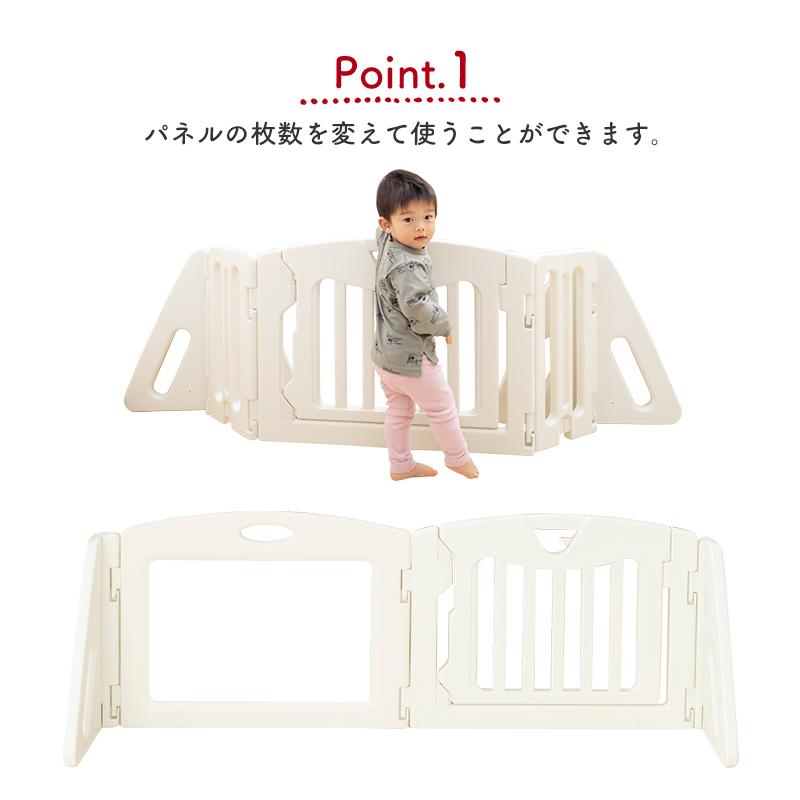 日本育児 キッズパーテーションミルキー プレミアムクリア