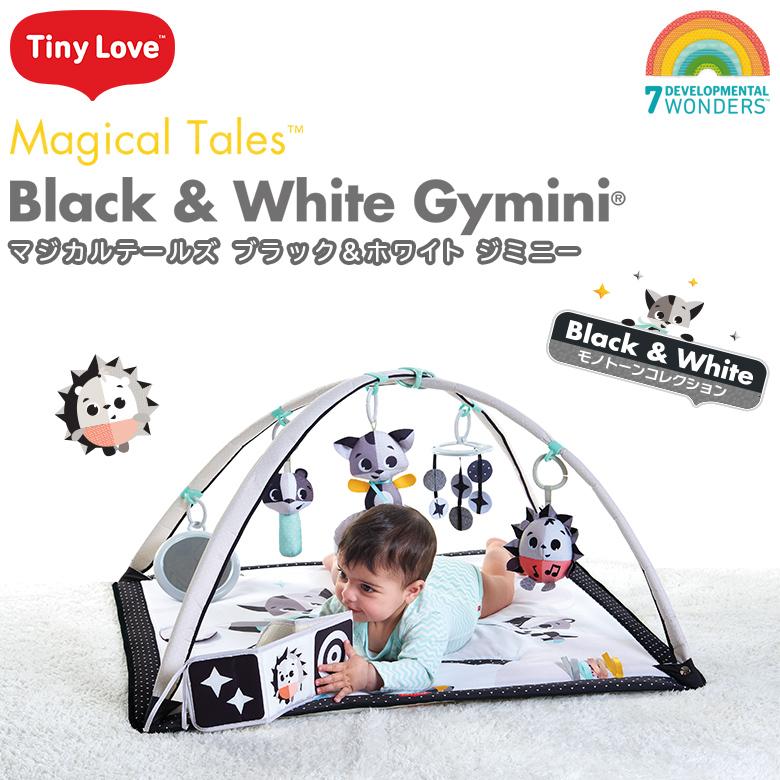 TinyLove(タイニーラブ) マジカルテールズ ブラック&ホワイト ジミニー プレイジム