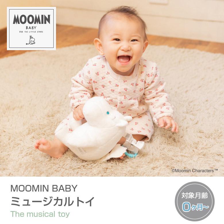 MOOMIN(ムーミン) ミュージカルトイ