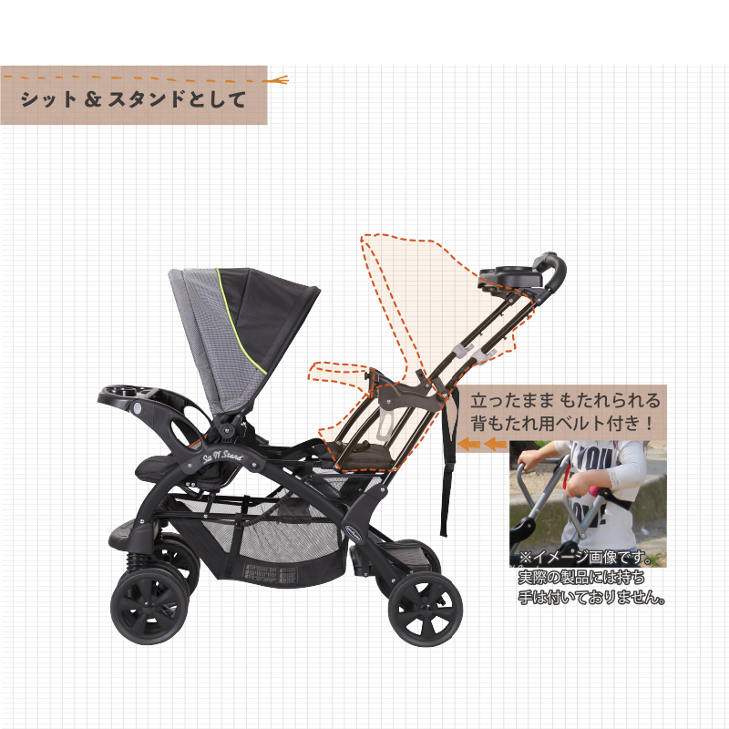 日本育児 BabyTrend(ベビートレンド) シット&スタンド ダブル /ピスタチオ 【大型商品 代引き不可・日時指定不可】