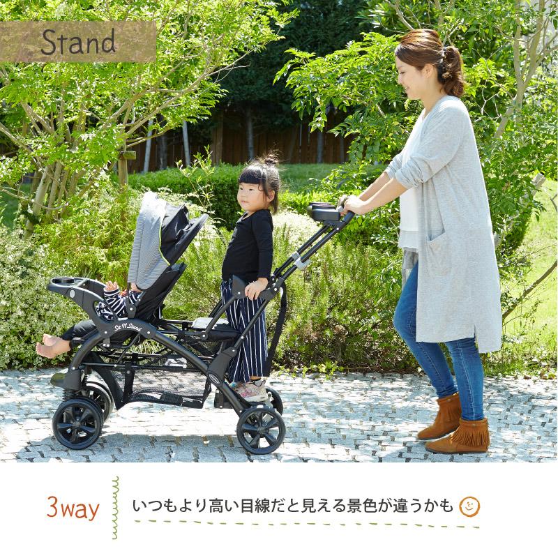 日本育児 BabyTrend(ベビートレンド) シット&スタンド ダブル /ピスタチオ 二人乗り
