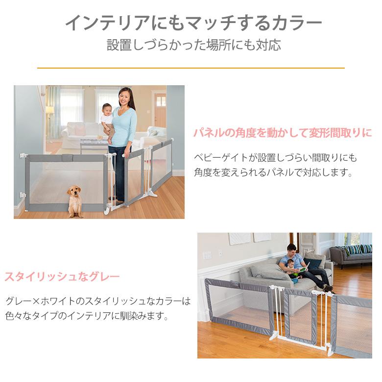 日本育児 Summer(サマー) スーパーワイドゲート 最大358cm
