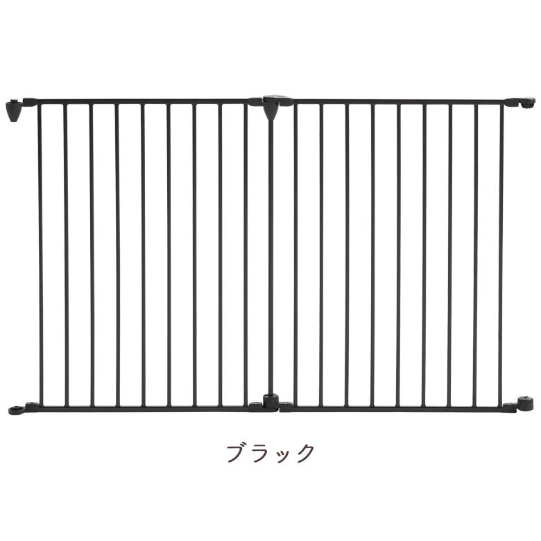 日本育児 アレンジゲート&サークル75専用 拡張パネル 2枚 ※本体は別売りです。