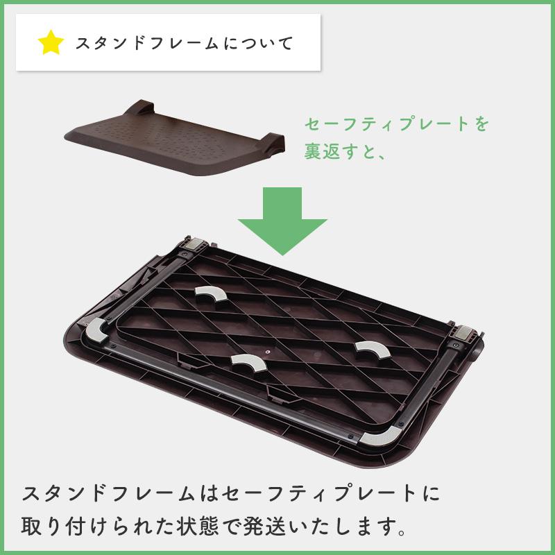 日本育児 木製パーテーション FLEX400-W