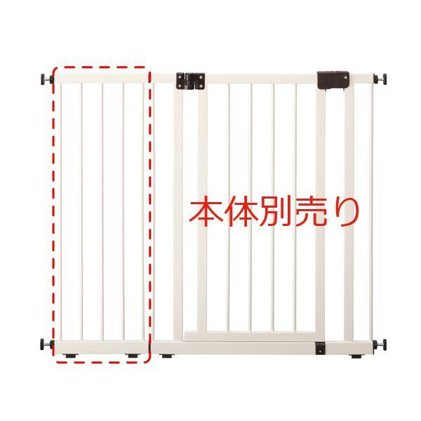 日本育児 サッシゲイト専用拡張パネル