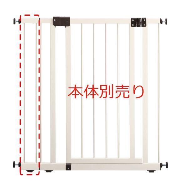 日本育児 サッシゲイト専用拡張フレーム