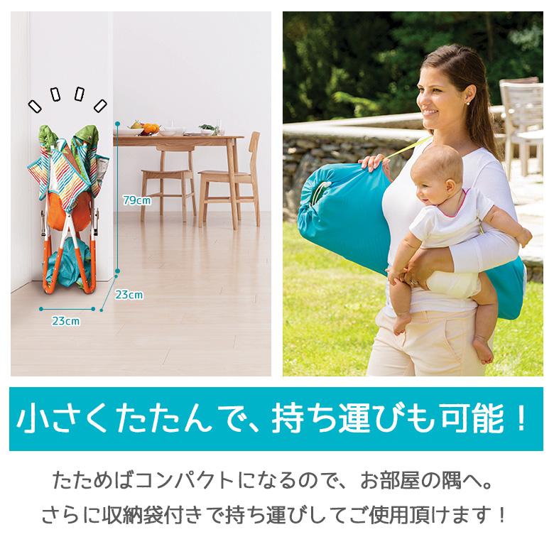 summer コンパクトにたためる ポップアップジャンパー 【大型商品 代引き不可・日時指定不可】
