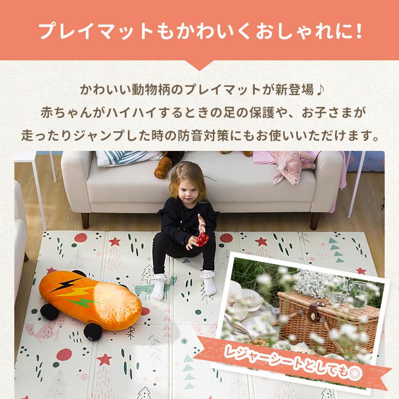 日本育児 たためるふわふわプレイマット