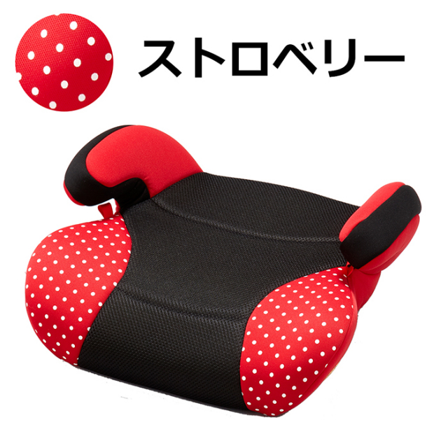 日本育児 ブースターECフルーツバスケット