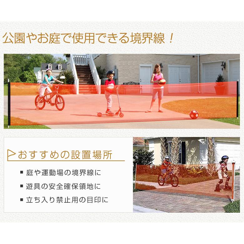 【送料無料】日本育児 ジャンボロールフェンス KidKusion 立ち入り防止ネット 屋外用