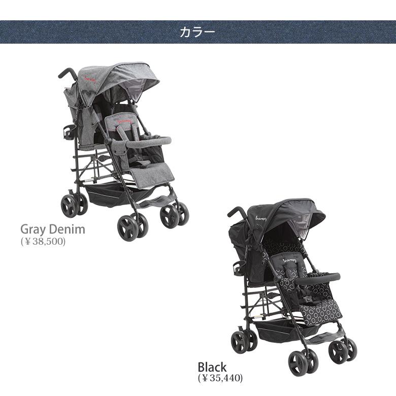 Kinderwagon DUOシティHOP2 グレーデニム/ブラック