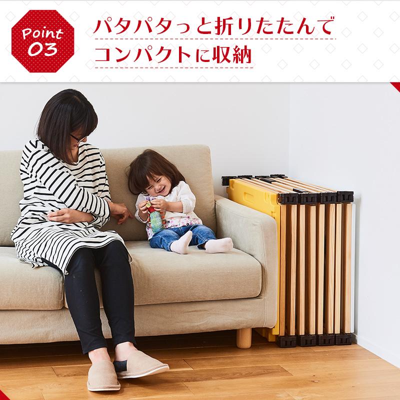 日本育児 木のミュージカルキッズランドDX おもちゃパネル付き 【大型商品 代引き不可・日時指定不可】