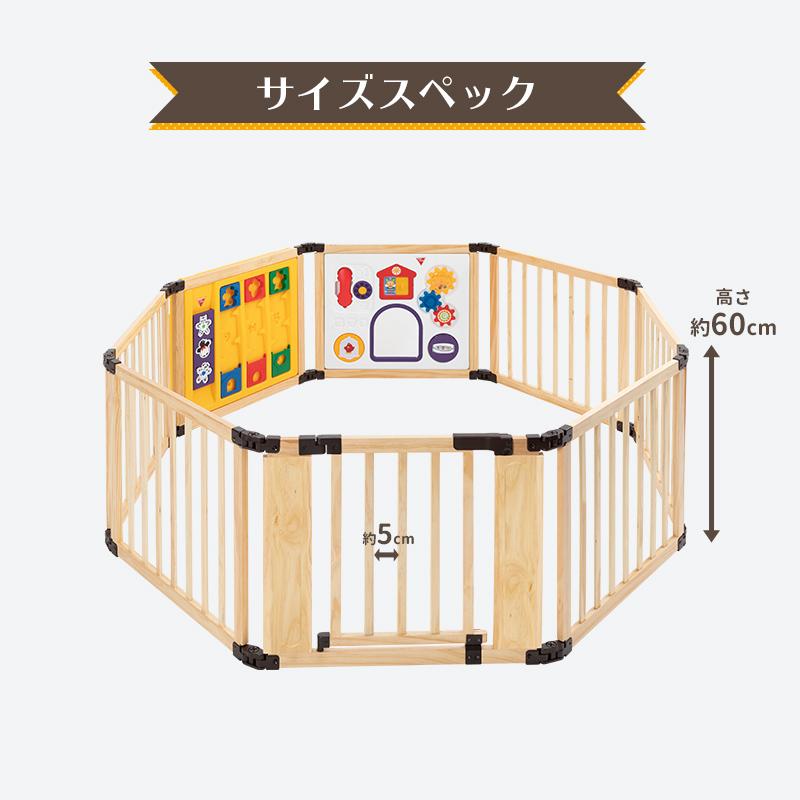 日本育児 木のミュージカルキッズランドDX おもちゃパネル付き