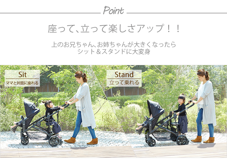 日本育児 BabyTrend(ベビートレンド) シット&スタンド スナップギア 【大型商品 代引き不可・日時指定不可】