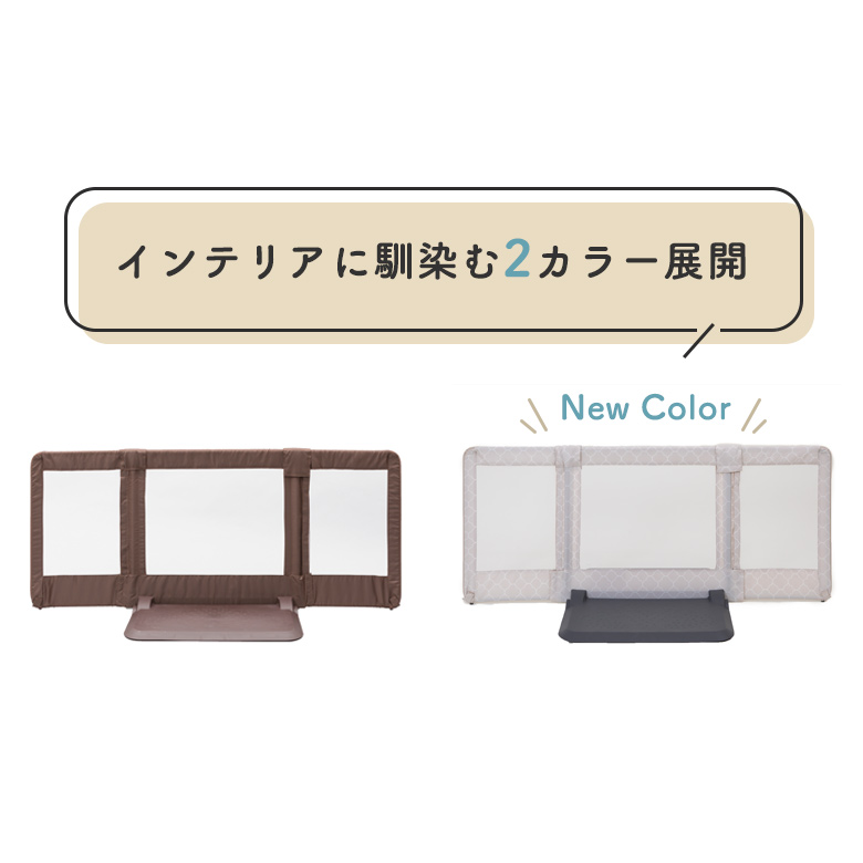 日本育児 おくだけとおせんぼ Mサイズ プレート幅60cm