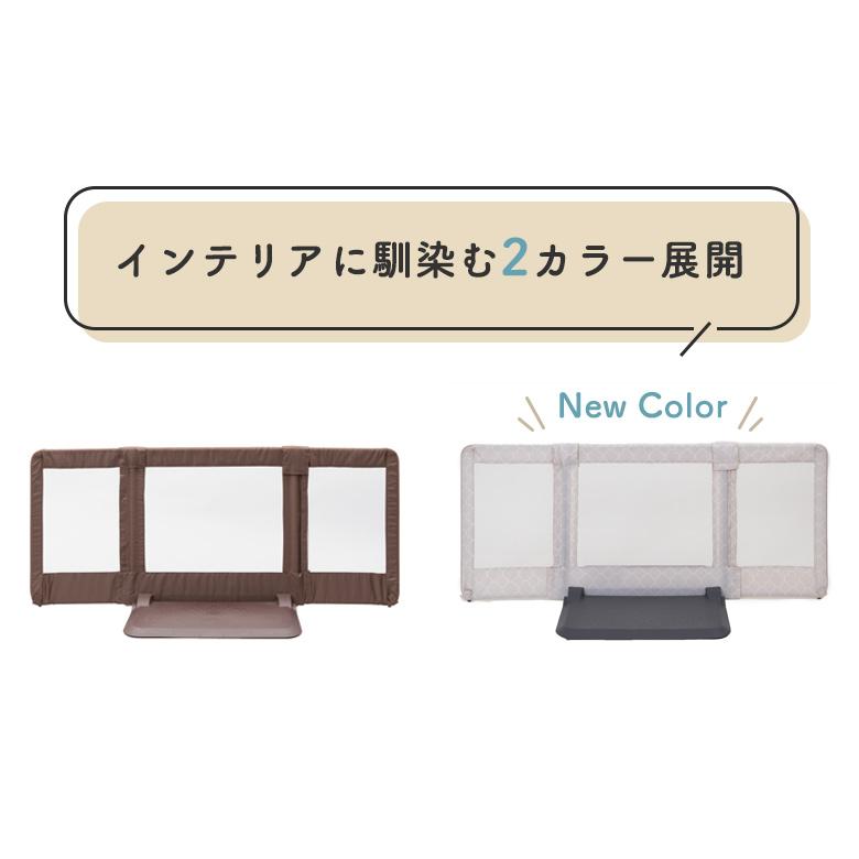 日本育児 おくだけとおせんぼ Mサイズ プレート幅60cm 当店限定すべり止めマット付き