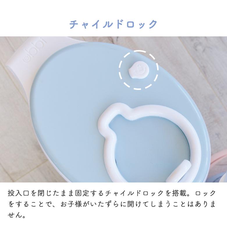 日本育児 ubbi インテリアオムツペール