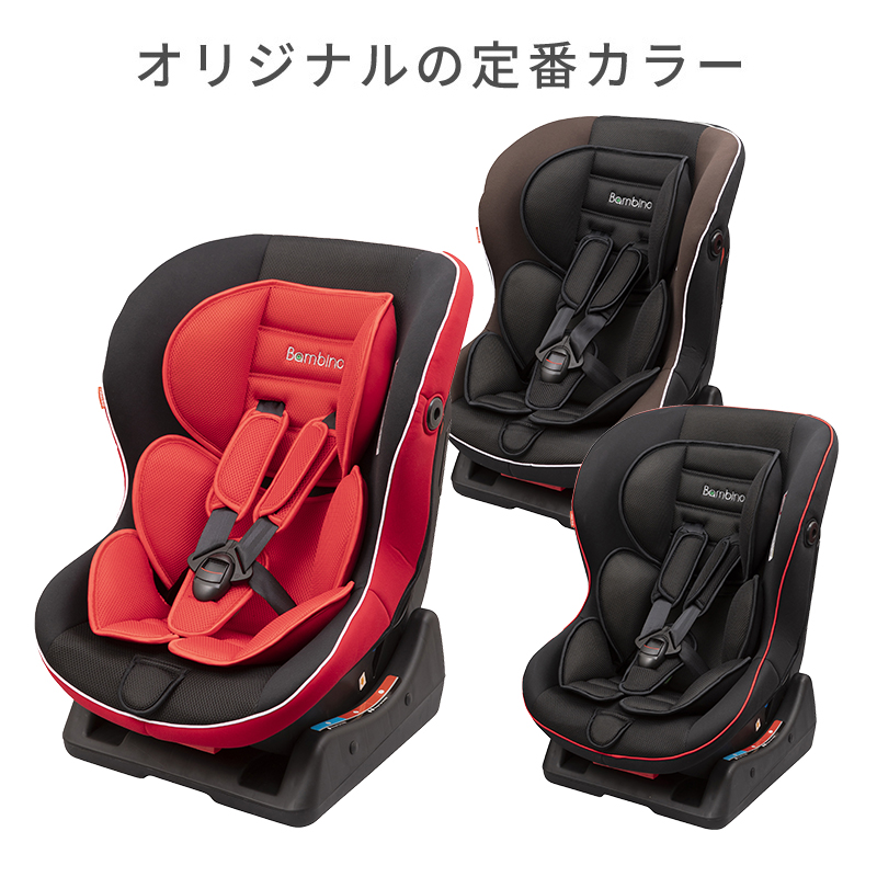 日本育児 バンビーノ04-2 【大型商品 代引き不可・日時指定不可】