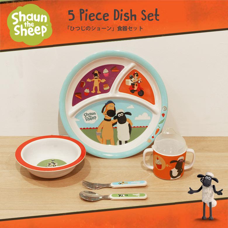 Shaun the Sheep ひつじのショーン 食器セット
