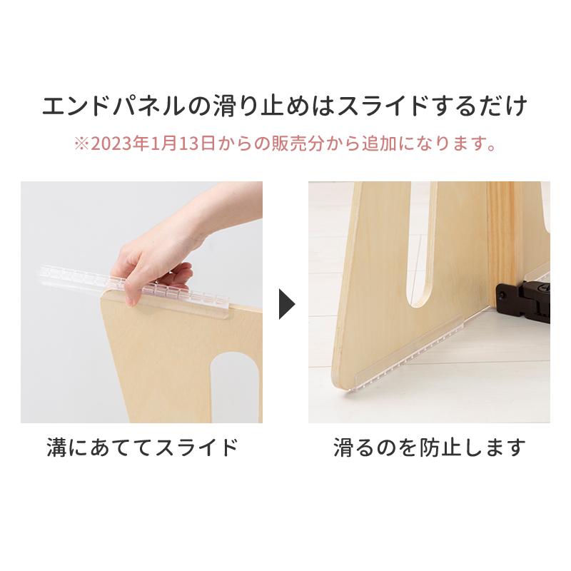 日本育児 木のキッズパーテーション おもちゃパネル付き 【大型商品 代引き不可・日時指定不可】