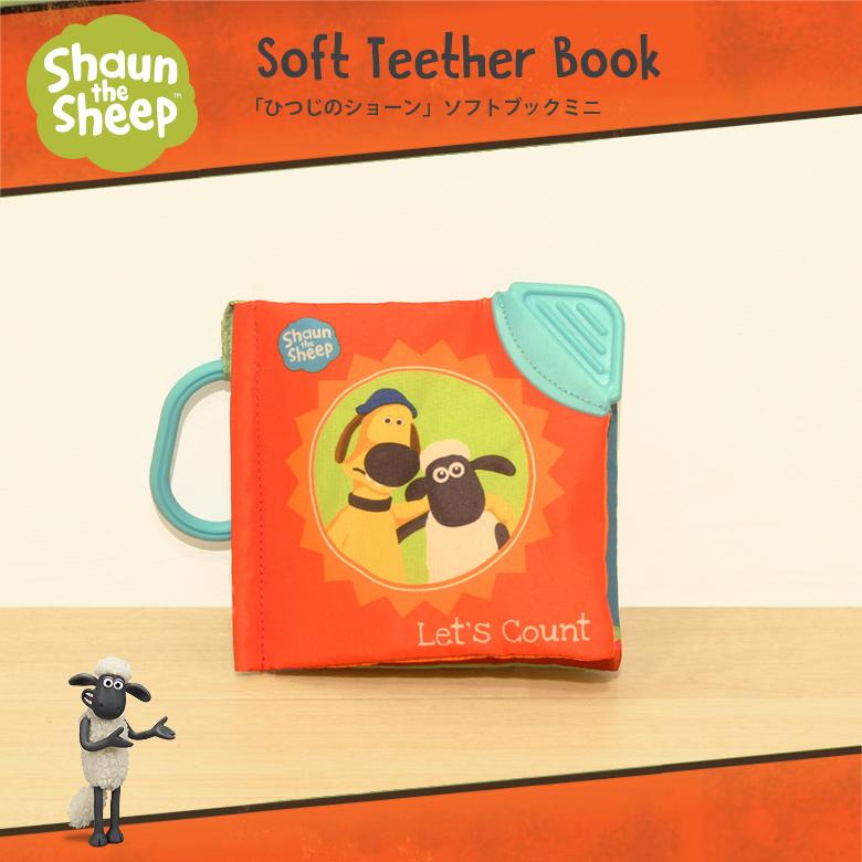 【ゆうパケット配送で送料無料】Shaun the Sheep ひつじのショーン ソフトブックミニ C型リング付き