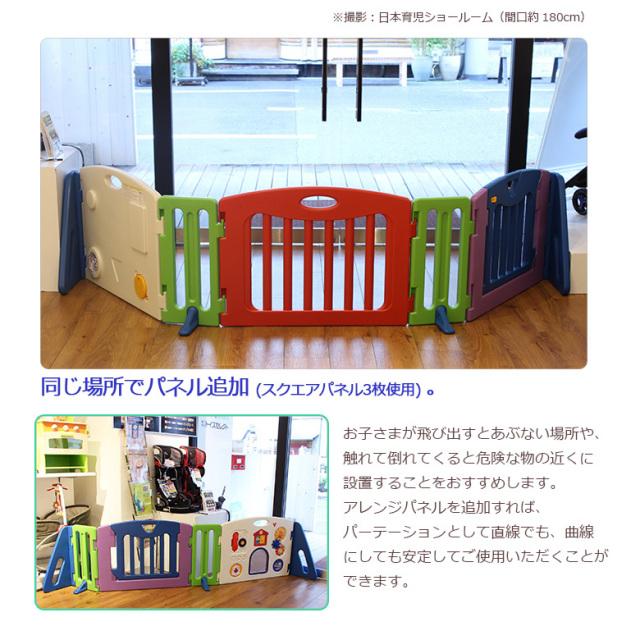日本育児 ミュージカルキッズランド スクエア専用 アレンジパネルセット カラフル(ジョイントパネル3枚)