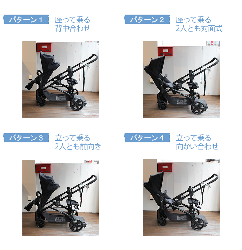 日本育児 BabyTrend(ベビートレンド) シット&スタンド スナップギア