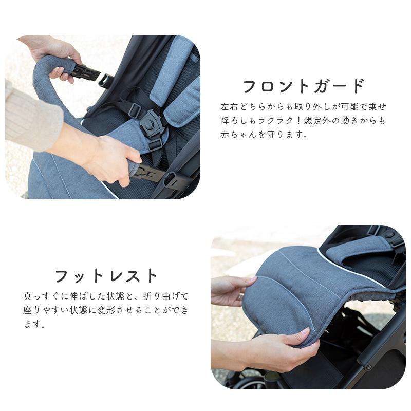 日本育児 コンパクトベビーカー トラベルバギーA3+ 1人乗りベビーカー