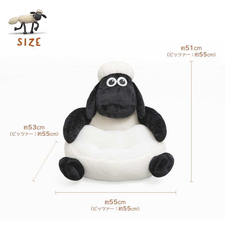 日本育児 Shaun the Sheep ひつじのショーン キッズチェア