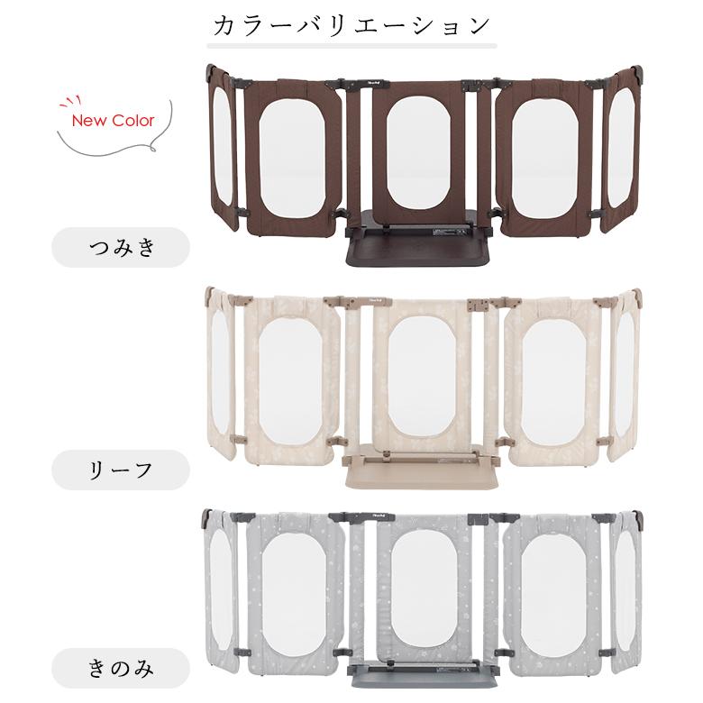 日本育児 おくだけとおせんぼ おくトビラ Lサイズ ブラウン/きのみ