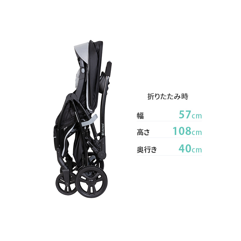 日本育児 BabyTrend(ベビートレンド) シット&スタンド スマートライド