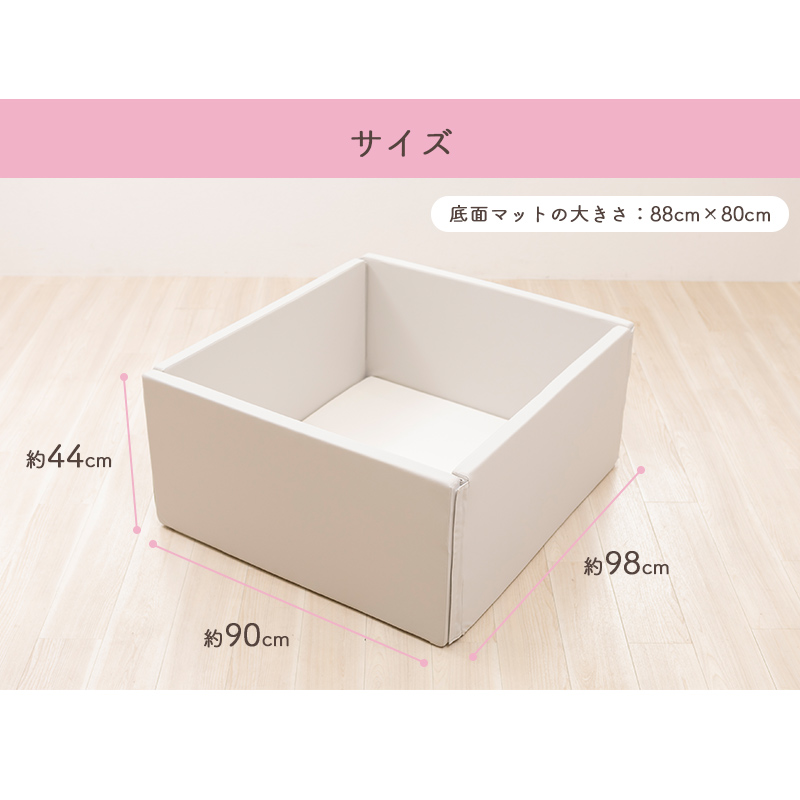 日本育児 3wayソフトマットサークル