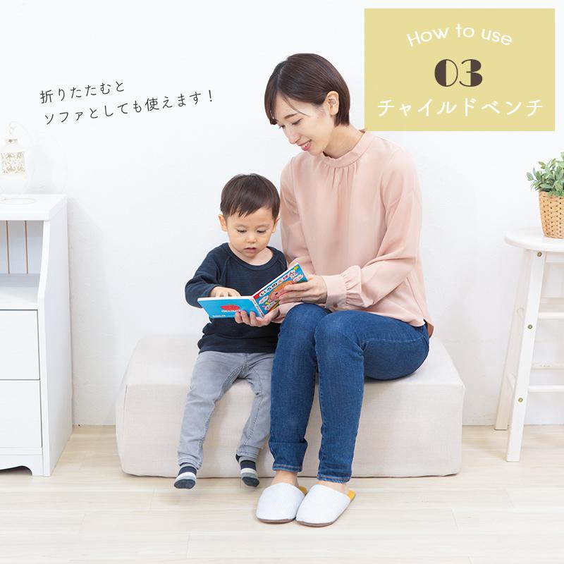 日本育児 3wayソフトマットサークル 【大型商品 代引き不可・日時指定不可】