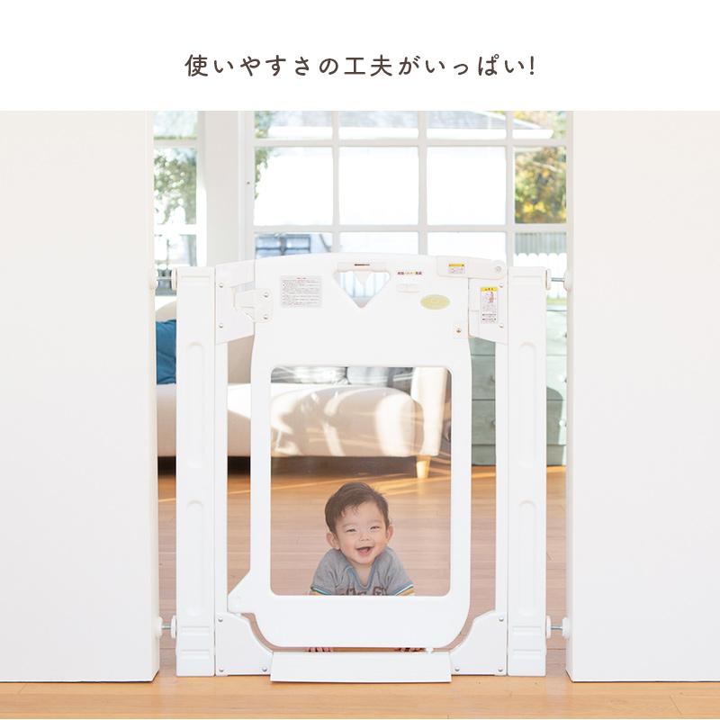 日本育児 スマートゲイト プレミアム クリア 本体
