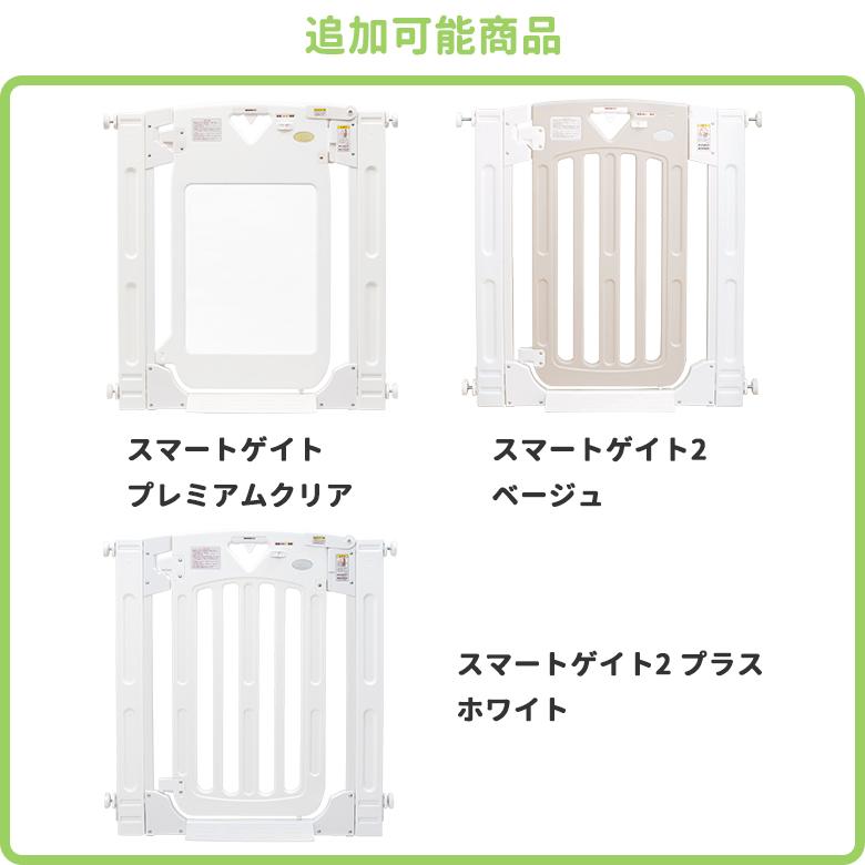 日本育児 スマートゲイトプレミアムクリア専用 ワイドパネル Lサイズ