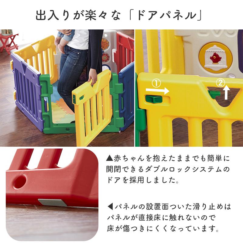 日本育児 ミュージカルキッズランドDX 【大型商品 代引き不可・日時指定不可】