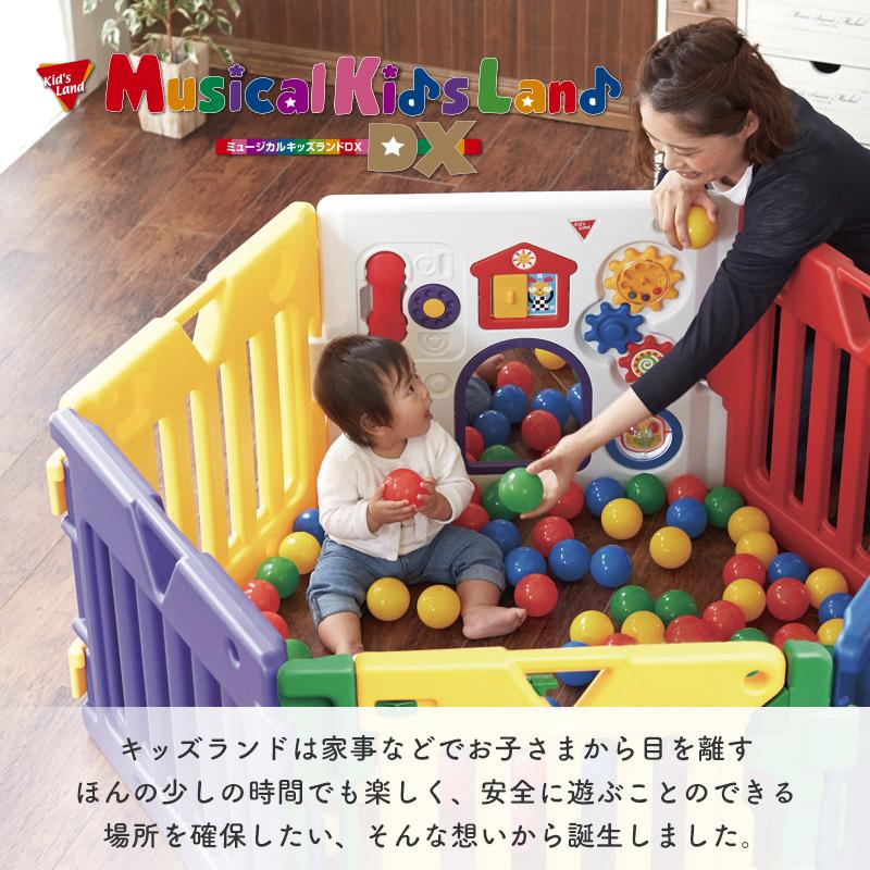 日本育児 ミュージカルキッズランドDX