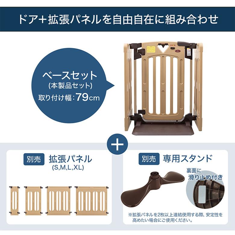 日本育児 キッズパーテーションプロ ベースセット