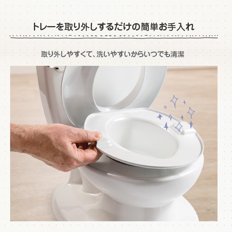 おまる 洗い 方