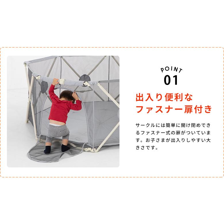【送料無料】日本育児 たためるベビーサークル キンダー 大型サークル 開閉式