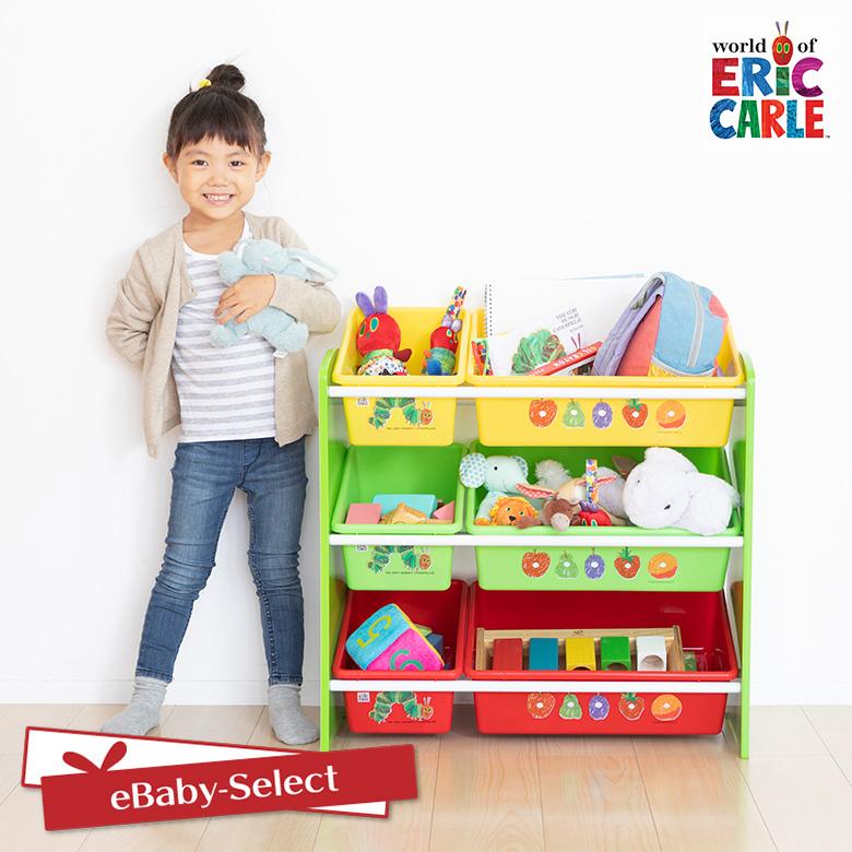 EricCarle(エリックカール) はらぺこあおむし おかたづけ大好き 収納棚 おもちゃ ラック