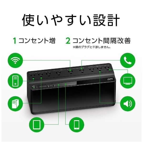 APC ES 550 9 Outlet 550VA 1 USB 100V BE550M1-JP