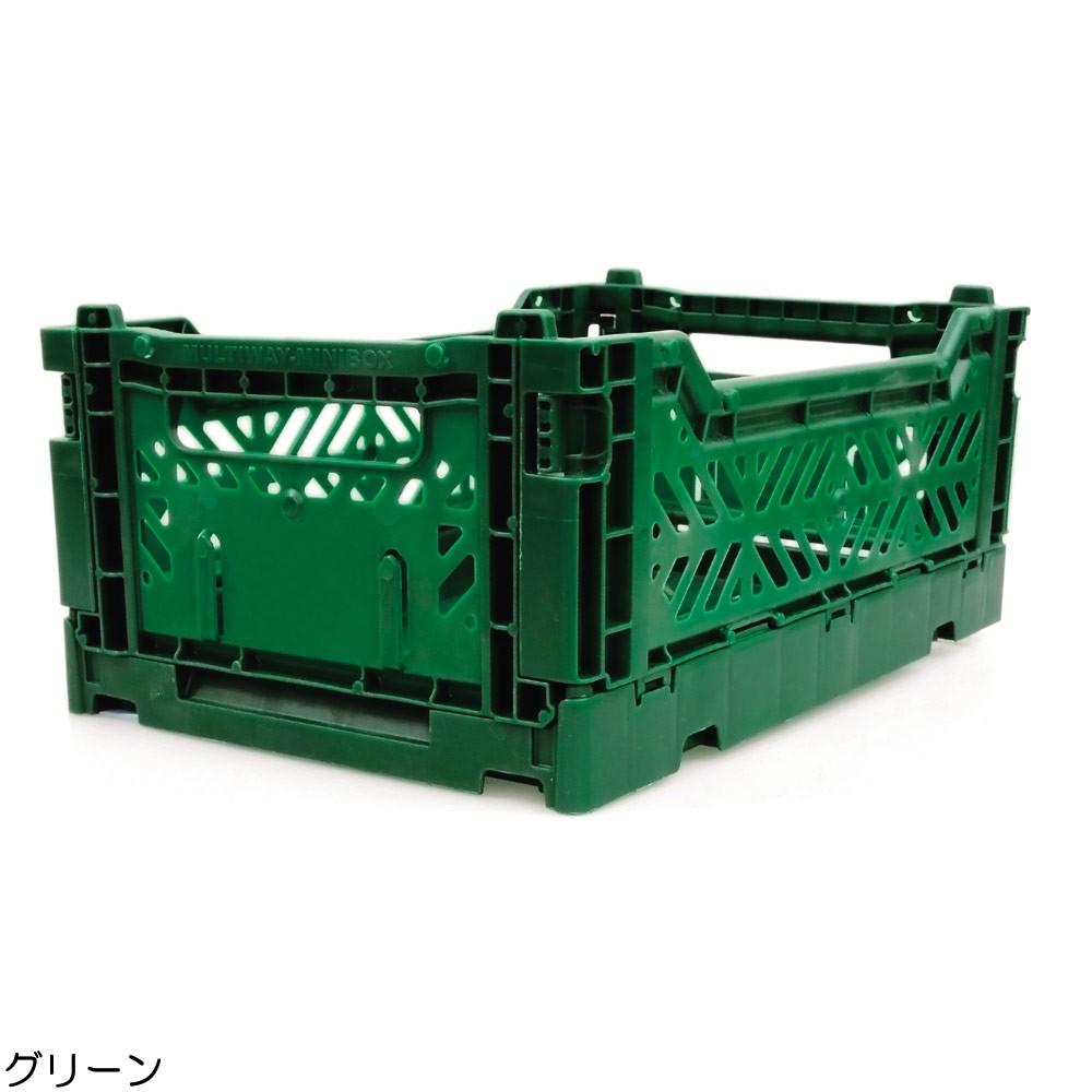 エーワイ・カーサ Ay・kasa マルチウェイ ミニボックス グリーン Multiway Minibox