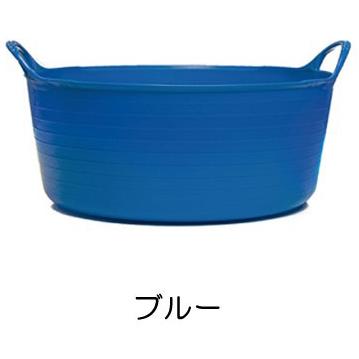 タブトラッグス TUBTRUGS シャロウ シャロー ブルー 青 バケツ 桶 洗い桶 カゴ FAULKS&COX