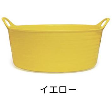 タブトラッグス TUBTRUGS シャロウ シャロー イエロー 黄 バケツ 桶 洗い桶 カゴ FAULKS&COX