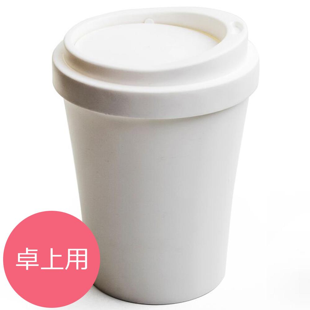 クオリー QUALY コーヒービン COFFEE BIN フタ付きゴミ箱 卓上用 ミニ ホワイト