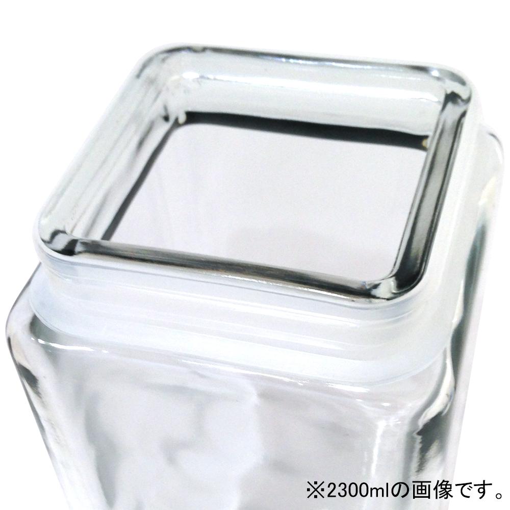 アンカーホッキング ジャー スクエアジャー L キャニスター 1.9L 1900cc 保存容器