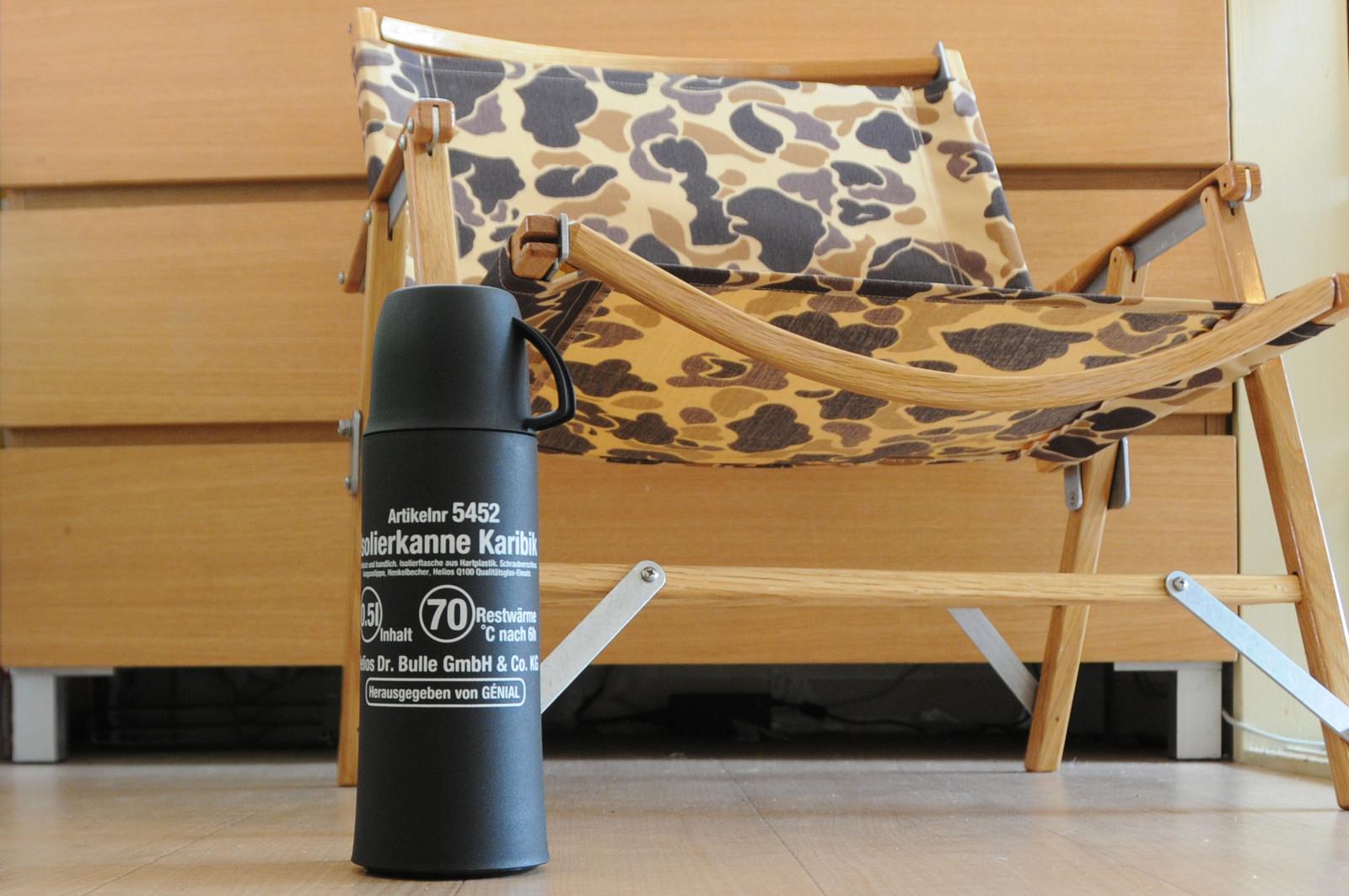 ヘリオス helios カリビック ジェニアル Karibik Genial 500ml 魔法瓶 ポット ドイツ 卓上魔法瓶 ガラス魔法瓶  ガラスポット