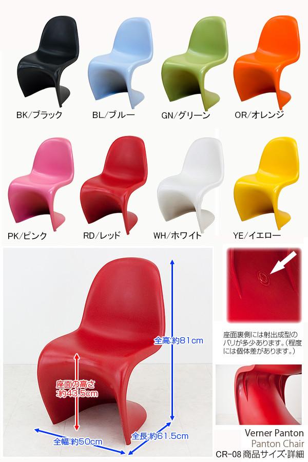 パントンチェア ピンク つやなし ヴェルナー・パントン 椅子 スタッキングチェア