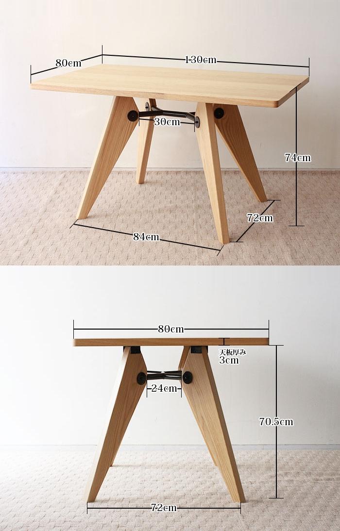 ゲリドン ゲリドンレクトテーブル ダークブラウン ジャン・プルーヴェ テーブル ジェネリック リプロダクト